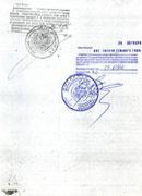 ICOPAL Plano