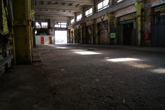 старый промышленный пол на ООО «Старлесс-Трейд»