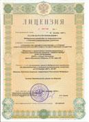 лицензия на строительные работы ТСК Северо-Запад